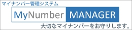 MyNumber Manager
